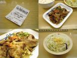 松屋で新メニュー、牛肉と野菜のジンギスカンダレ炒め定食