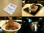 松乃家でソース海老フライ丼(みそ汁付)