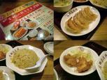 大阪王将 餃子定食(炒飯)シングル