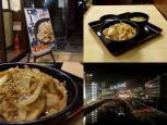 松乃家で豚ロース丼