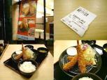 松乃家で海老フライ定食。