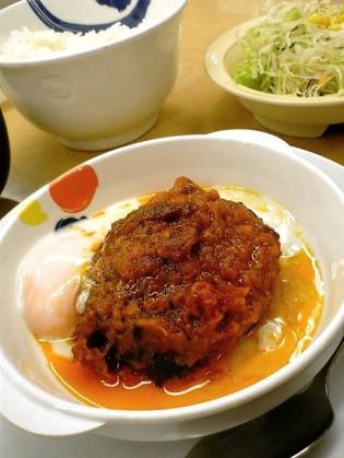 松屋うまトマハンバーグ定食2