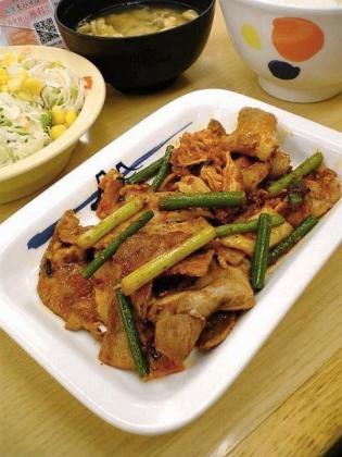 松屋桜木町豚キムチ定食480円3