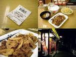 松屋の【夏だ!テッパン!豚定フェアの時の豚生姜焼定食480円。