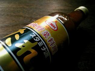 スタ源 十和田バラ焼き(豚)1