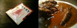 海の幸レストラン CURRYヤリイカ2
