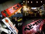 2011.08.24(水)和田町地蔵まつり