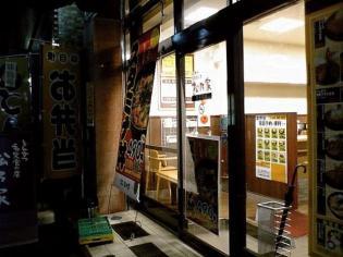 松乃家、スタミナ丼1