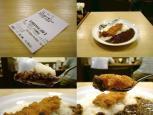松乃家でさよならバラかつカレー100円引きの390円なり。