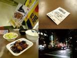 松屋横浜店で9/15(木)15時から!発売された豚と茄子の辛味噌炒め定食。