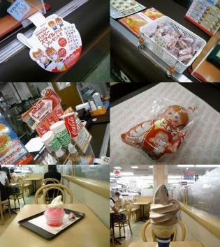 ドムドムハンバーガー期間限定のフラッペ&ソフトフラッペ(イチゴ)とソフトクリーム(ミックス)3