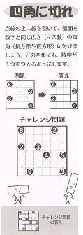 b033b.jpg