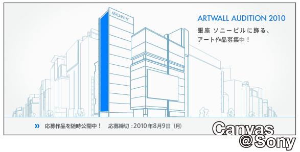 スクリーンショット(2010-06-20 21.45.13)