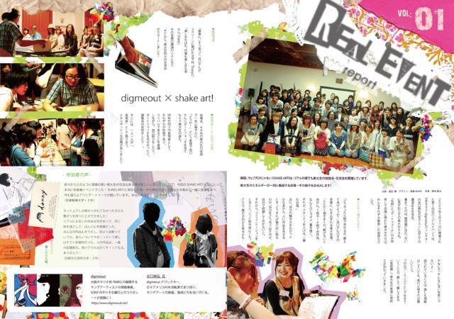 s-スクリーンショット(2010-11-04 2.34.10)