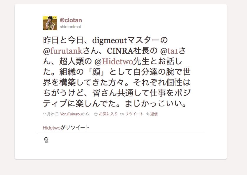 スクリーンショット(2010-11-22 8.02.53)