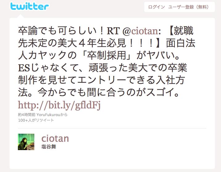 スクリーンショット(2011-01-27 2.17.08)