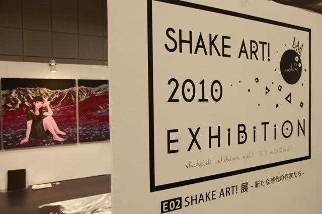 ad03-shake01.jpg