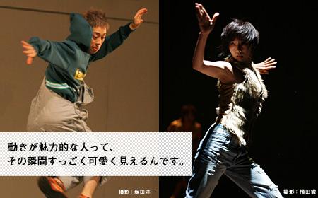 in_183_dancetoday_l.jpg