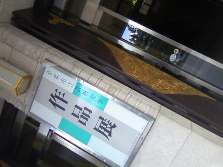 sakuhin.jpg