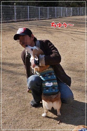 2013_0120_115604-P1030475.jpg