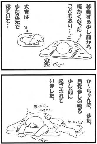 93-1.jpg