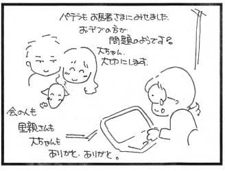 96-2.jpg