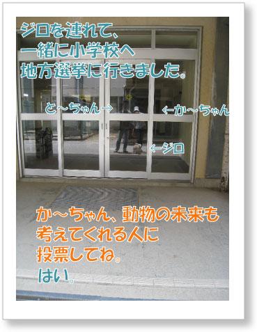 Jirokichi-49.jpg