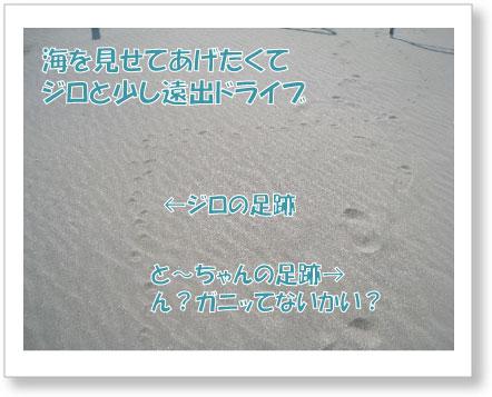 Jirokichi-53.jpg
