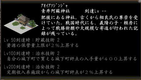 古びた絵巻弐 コンプ