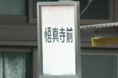 120623_01.jpg