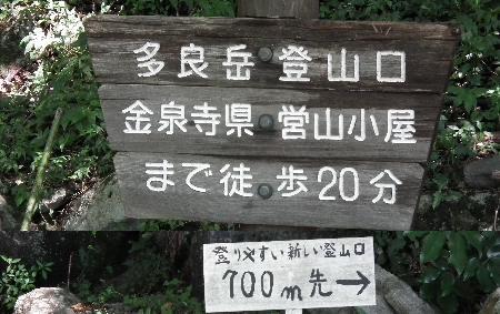 120731_01.jpg