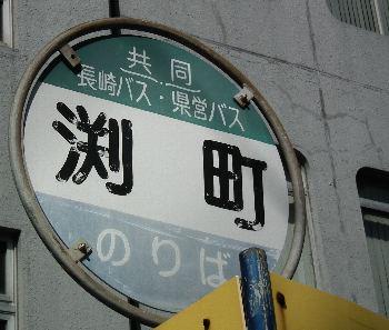 121013_01.jpg