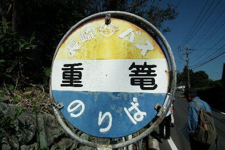 121020_01.jpg