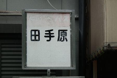 121027_01.jpg