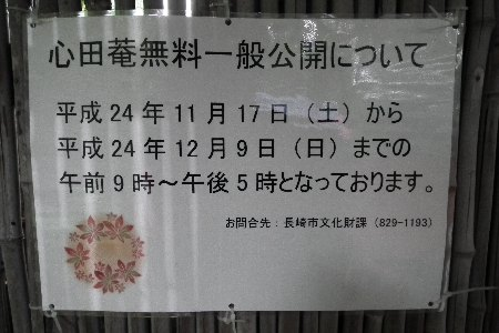 121117_10.jpg