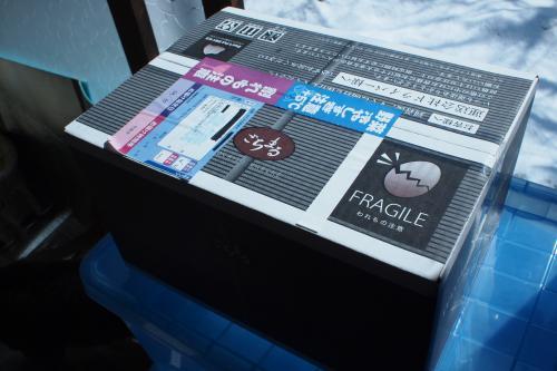ごちまる箱①