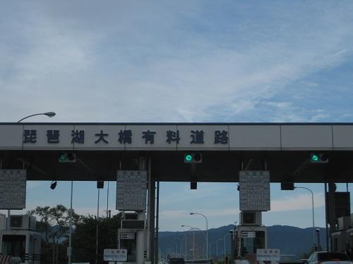20111002-2.jpg