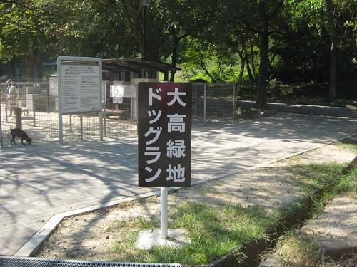 20111009-1.jpg