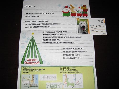 20111218-11.jpg