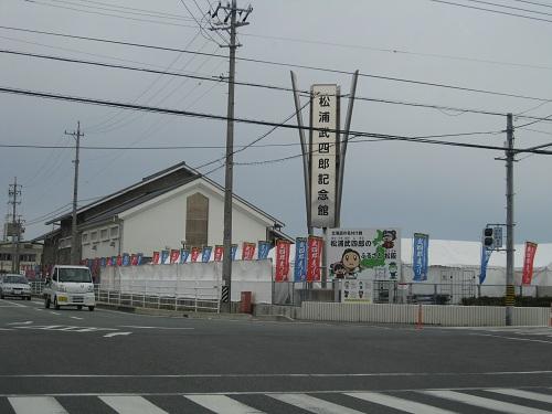 20120226-18.jpg