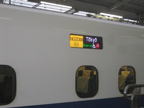 20120714-12.jpg