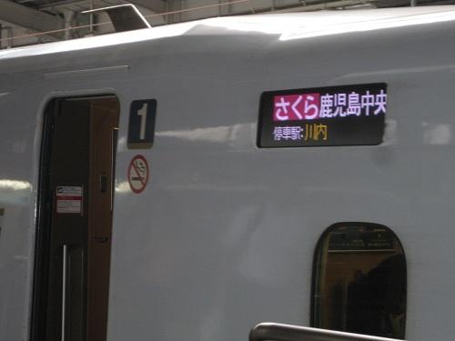 20120714-3.jpg