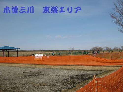 20130217-12.jpg