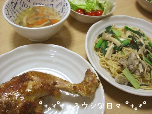 CIMG3814-blog.jpg
