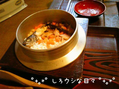 ichinosaka_7-blog.jpg
