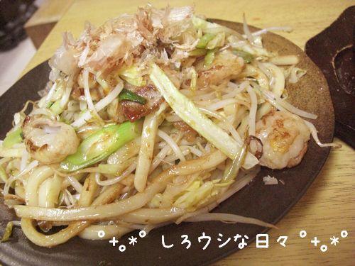 okayama_05-blog.jpg