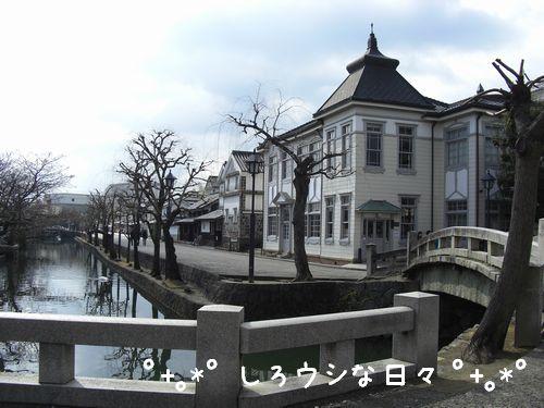 okayama_06-blog.jpg