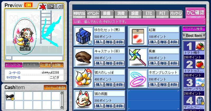 Maple100423_114829.jpg
