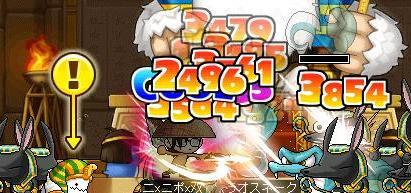 Maple100730_122720.jpg