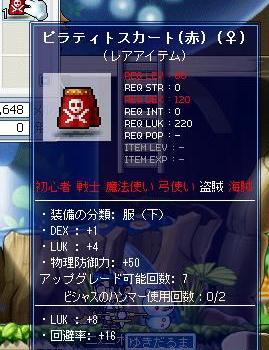 Maple100930_151146.jpg